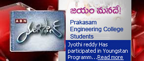 Youngisthan - Prakasam Engineering College