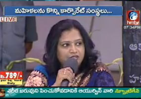 Hmtv Abhadra Bharatham Special Discussion On Womens Day